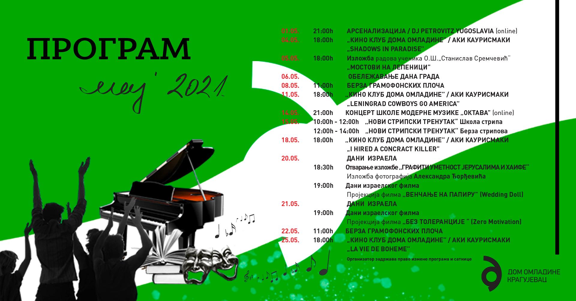 BANER-program-MAJ-2021_-FB-event
