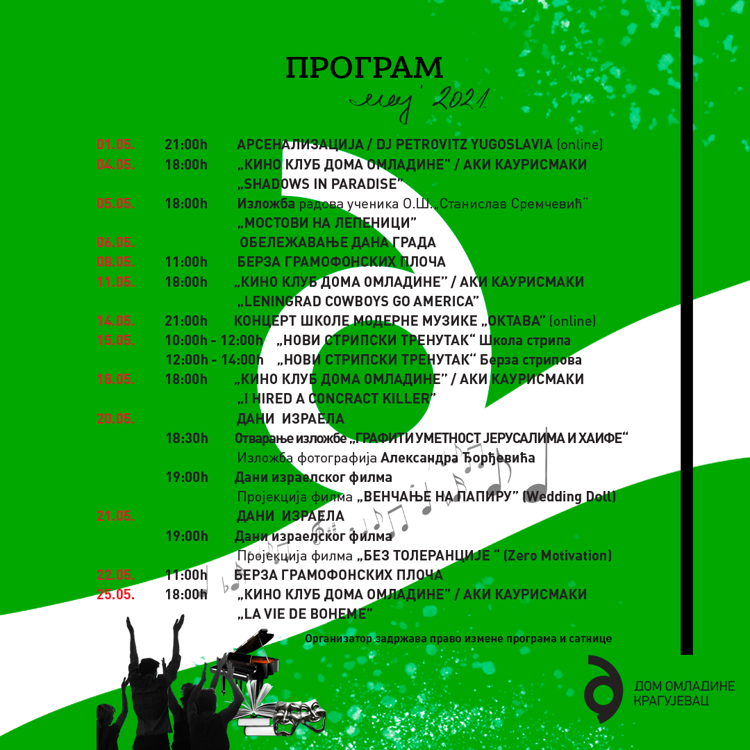 BANER-program-MAJ-2021_-INSTA-pic