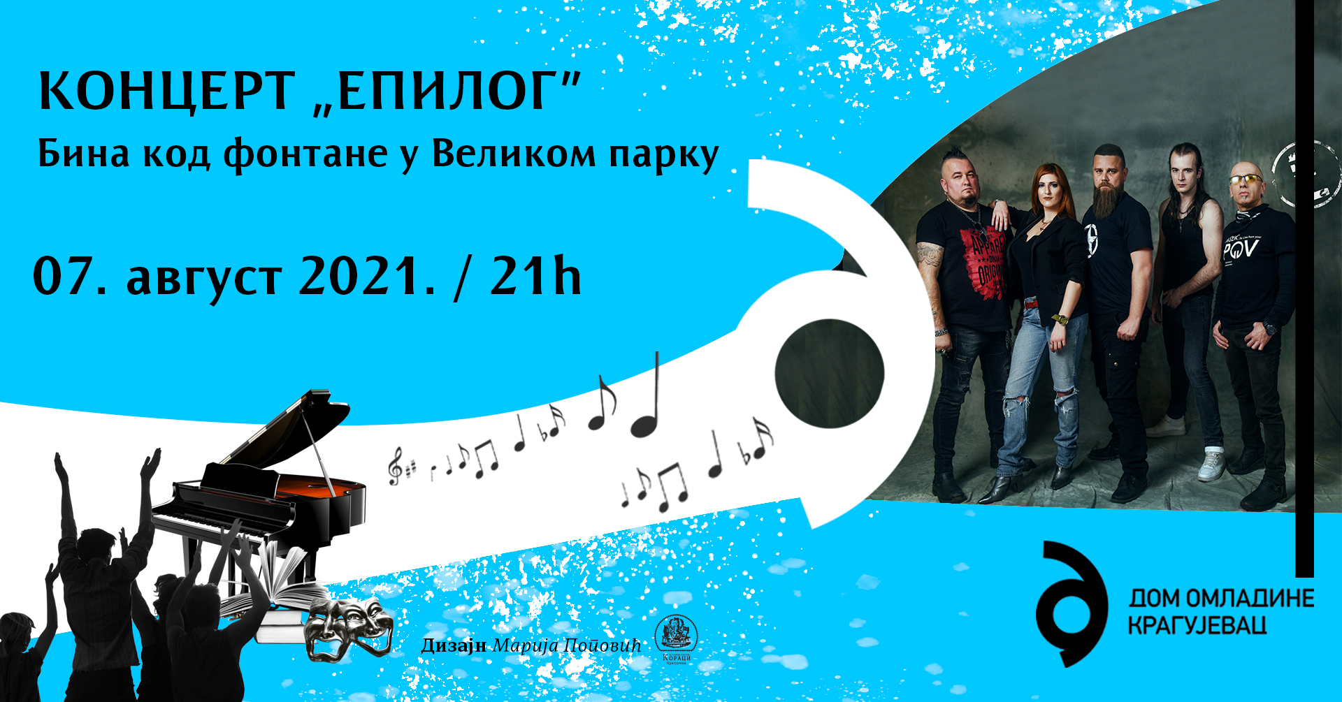 07-08-21-Baner-FB-event