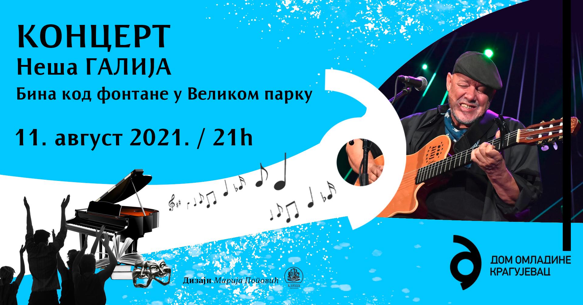 11-08-21-Baner-FB-event