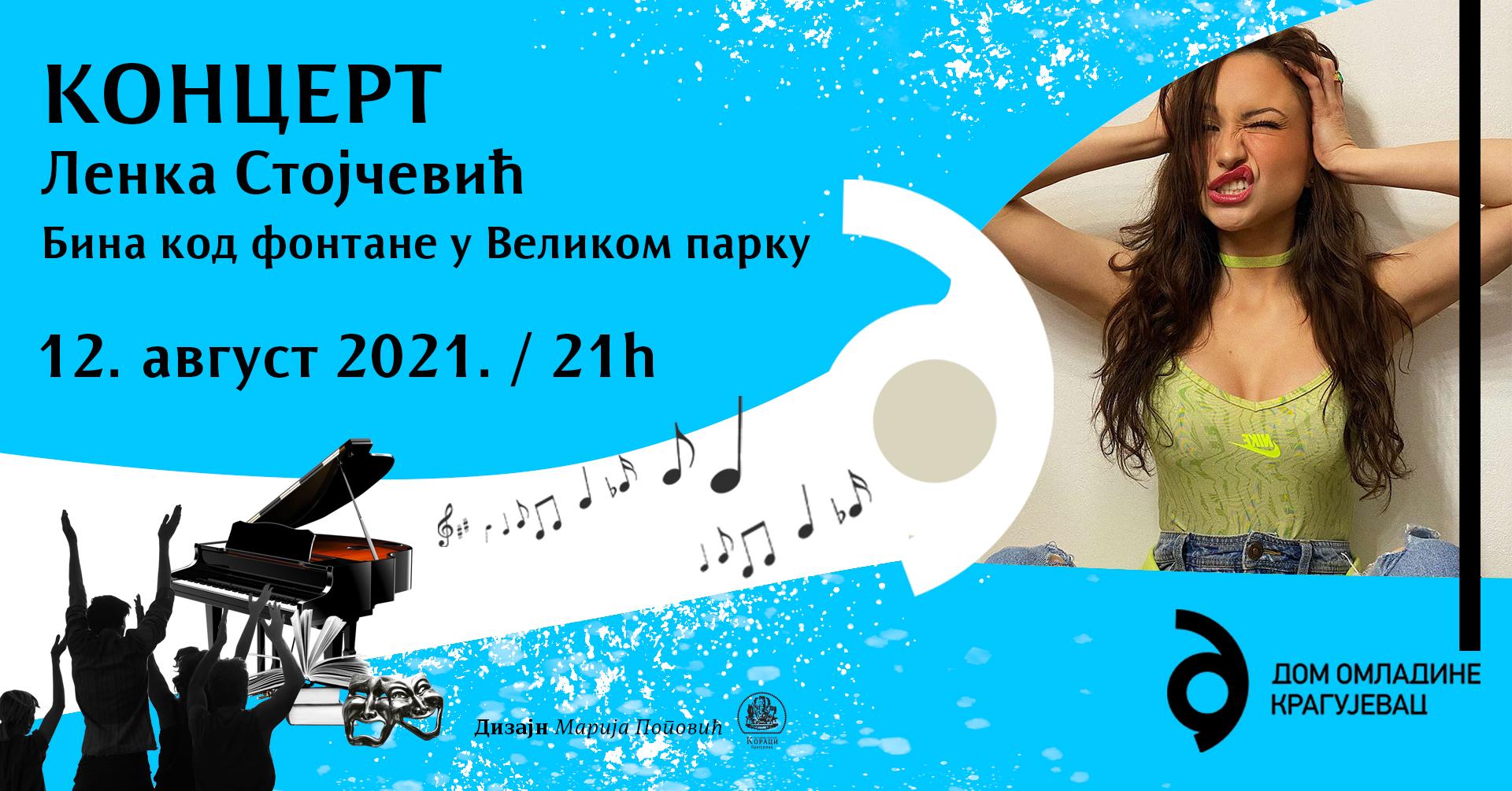 12-08-21-Baner-FB-event