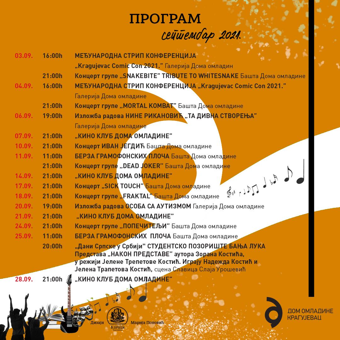 BANER-program-septembar-2021_-INSTA-pic