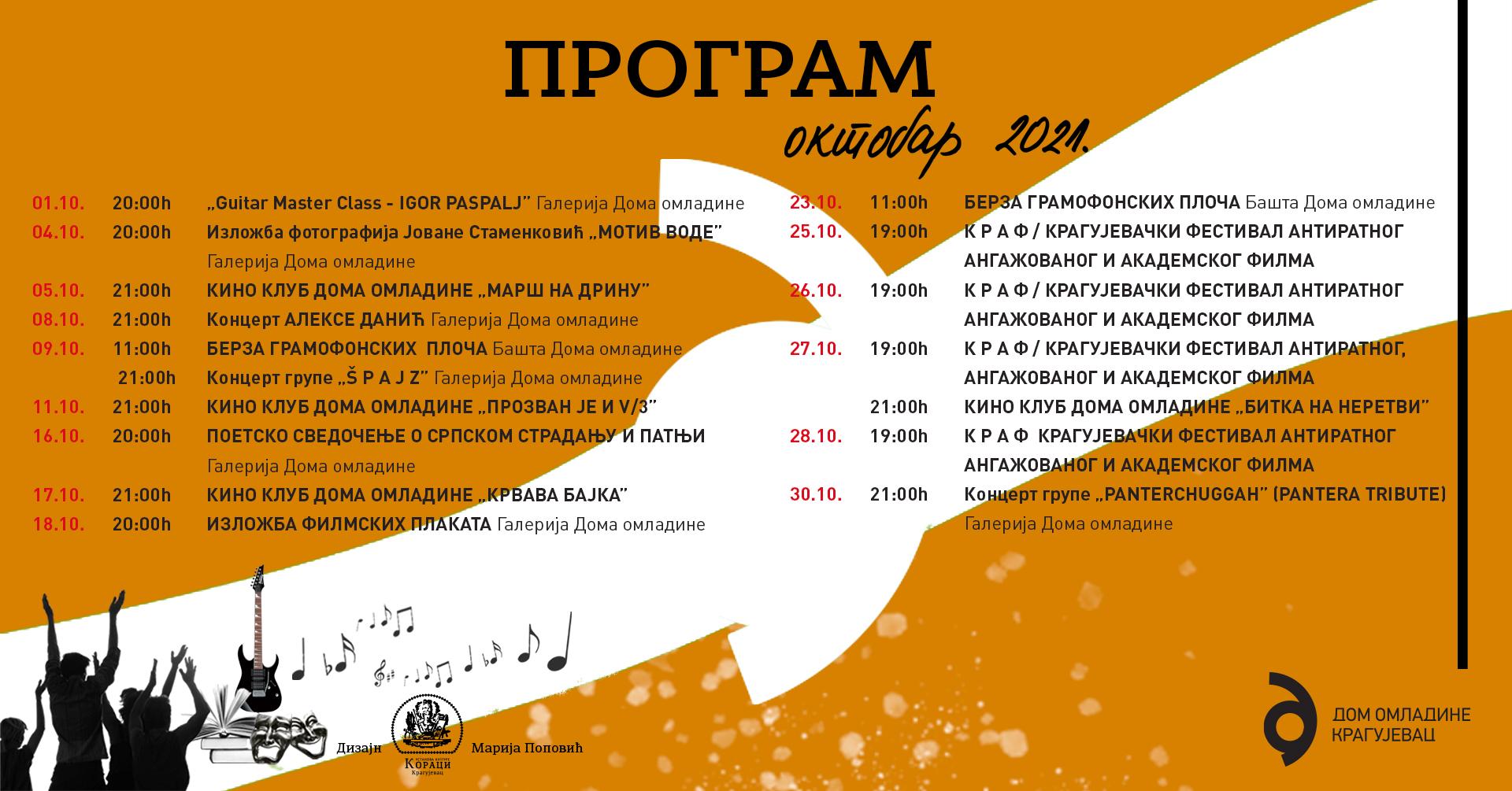 BANER-program-oktobar-2021_-FB-event