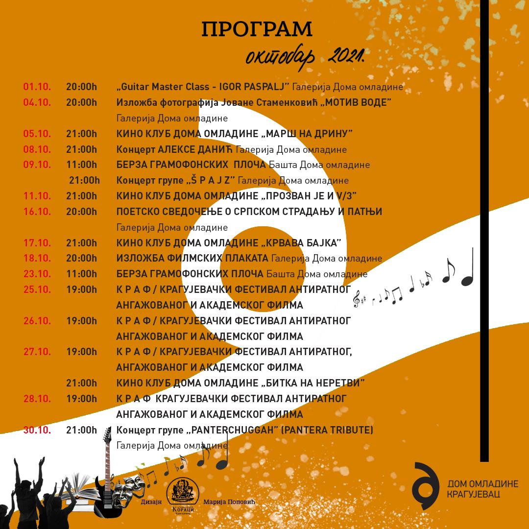 BANER-program-oktobar-2021_-INSTA-pic